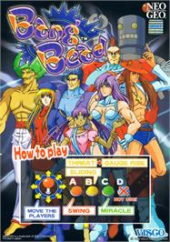 Box cover for Bang Bead on the SNK Neo-Geo AES.