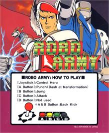 Box cover for Robo Army on the SNK Neo-Geo AES.