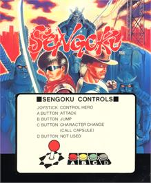 Box cover for Sengoku on the SNK Neo-Geo AES.