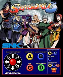 Box cover for Sengoku 3 on the SNK Neo-Geo AES.