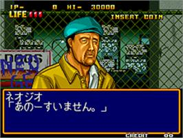 In game image of Quiz Daisousa Sen: The last Count Down on the SNK Neo-Geo AES.