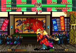 In game image of Samurai Shodown II on the SNK Neo-Geo AES.
