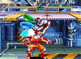 In game image of Savage Reign on the SNK Neo-Geo AES.