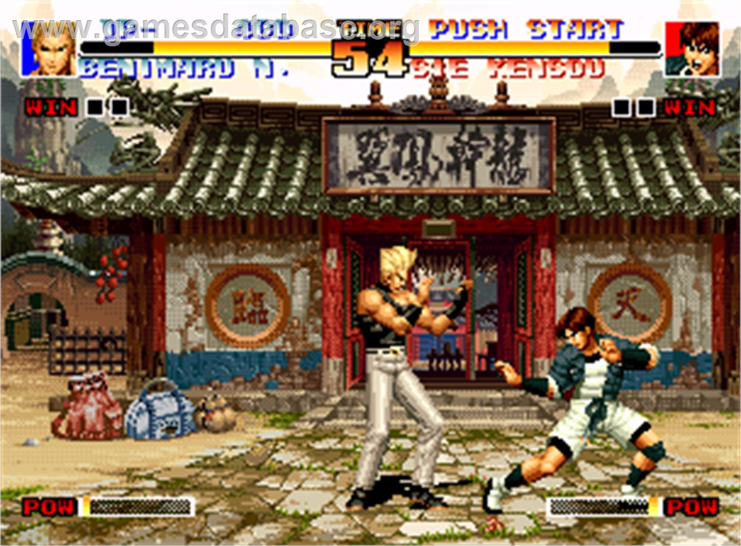 the king of fighters 2003 the king of fighters neowave arcade the king