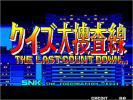 Title screen of Quiz Daisousa Sen: The last Count Down on the SNK Neo-Geo AES.