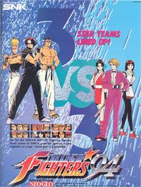 Advert for The King of Fighters '94 on the SNK Neo-Geo CD.