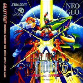Box cover for Galaxy Fight: Universal Warriors on the SNK Neo-Geo CD.