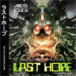 Box cover for Last Hope on the SNK Neo-Geo CD.
