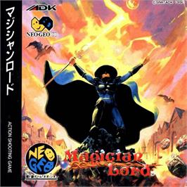 Box cover for Magician Lord on the SNK Neo-Geo CD.