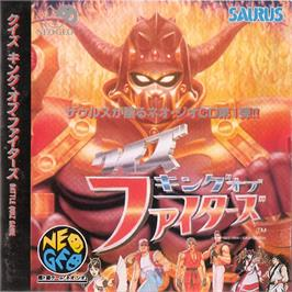 Box cover for Quiz King of Fighters on the SNK Neo-Geo CD.