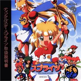 Box cover for Twinkle Star Sprites on the SNK Neo-Geo CD.