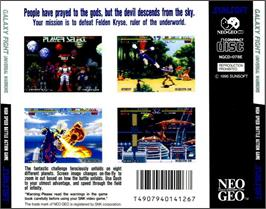 Box back cover for Galaxy Fight: Universal Warriors on the SNK Neo-Geo CD.