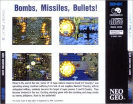 Box back cover for Ghost Pilots on the SNK Neo-Geo CD.