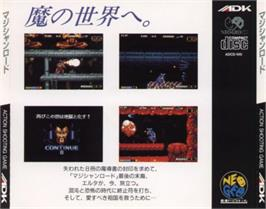 Box back cover for Magician Lord on the SNK Neo-Geo CD.