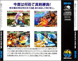 Box back cover for Samurai Shodown II on the SNK Neo-Geo CD.