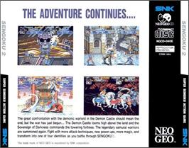 Box back cover for Sengoku 2 on the SNK Neo-Geo CD.