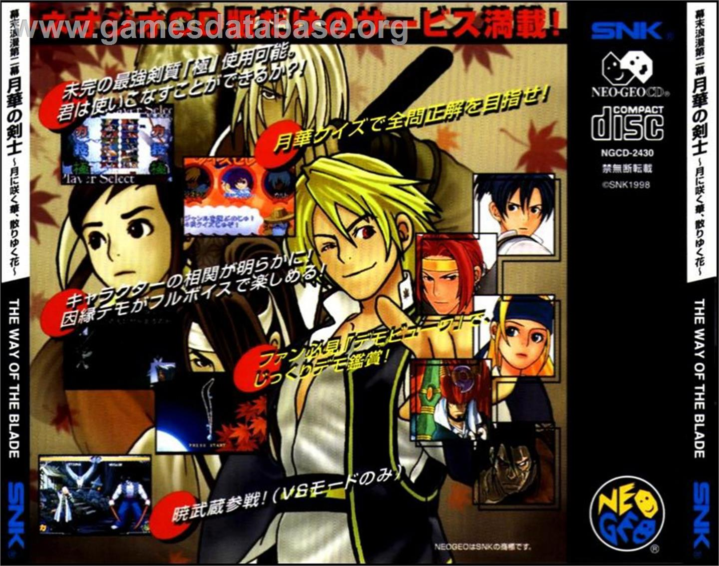 The_Last_Blade_2-_Heart_of_the_Samurai_-_1999_-_SNK_Corporation.jpg