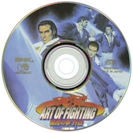 Artwork on the CD for Art of Fighting 3: The Path of The Warrior on the SNK Neo-Geo CD.