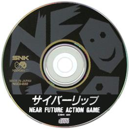 Artwork on the CD for Cyber-Lip on the SNK Neo-Geo CD.