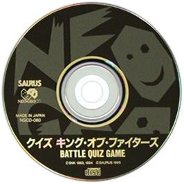 Artwork on the CD for Quiz King of Fighters on the SNK Neo-Geo CD.