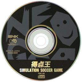 Artwork on the CD for Super Sidekicks on the SNK Neo-Geo CD.