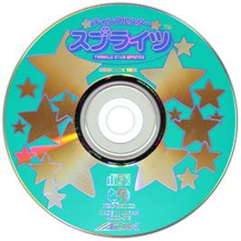 Artwork on the CD for Twinkle Star Sprites on the SNK Neo-Geo CD.