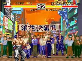 In game image of Karnov's Revenge on the SNK Neo-Geo CD.