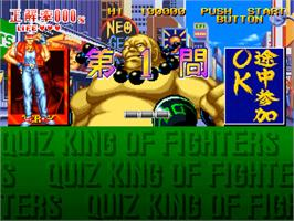 In game image of Quiz King of Fighters on the SNK Neo-Geo CD.