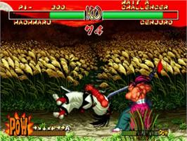 In game image of Samurai Shodown II on the SNK Neo-Geo CD.