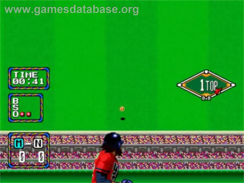 baseball stars be a champ arcade baseball stars professional video