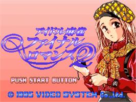 Title screen of Idol Mahjong Final Romance 2 on the SNK Neo-Geo CD.