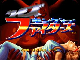 Title screen of Quiz King of Fighters on the SNK Neo-Geo CD.