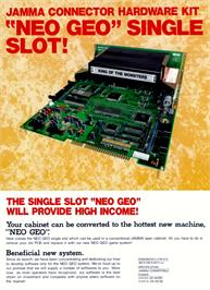 Advert for Bang Bead on the SNK Neo-Geo MVS.