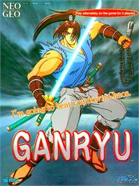 Advert for Ganryu on the SNK Neo-Geo AES.