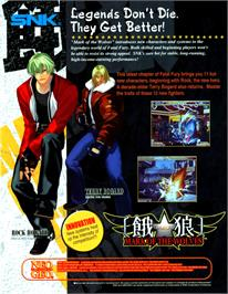 Advert for Garou - Mark of the Wolves on the SNK Neo-Geo MVS.