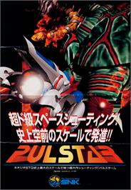 Advert for Pulstar on the SNK Neo-Geo MVS.