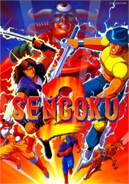 Advert for Sengoku 2 on the SNK Neo-Geo AES.
