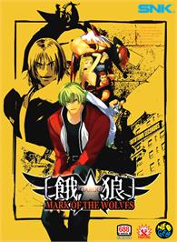 Box cover for Garou - Mark of the Wolves on the SNK Neo-Geo MVS.