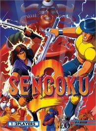 Box cover for Sengoku 2 on the SNK Neo-Geo MVS.