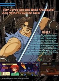 Box back cover for Ganryu on the SNK Neo-Geo MVS.