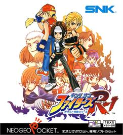 Box cover for King of Fighters R-1 on the SNK Neo-Geo Pocket.