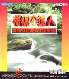 Box cover for Syougi no Tatsujin - Master of Syougi on the SNK Neo-Geo Pocket.
