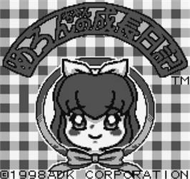 Title screen of Melon Chan's Growth Diary on the SNK Neo-Geo Pocket.