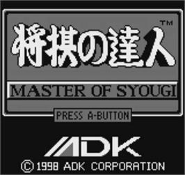Title screen of Syougi no Tatsujin - Master of Syougi on the SNK Neo-Geo Pocket.