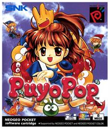 Box cover for Puyo Puyo 2 on the SNK Neo-Geo Pocket Color.