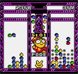 In game image of Puyo Puyo 2 on the SNK Neo-Geo Pocket Color.
