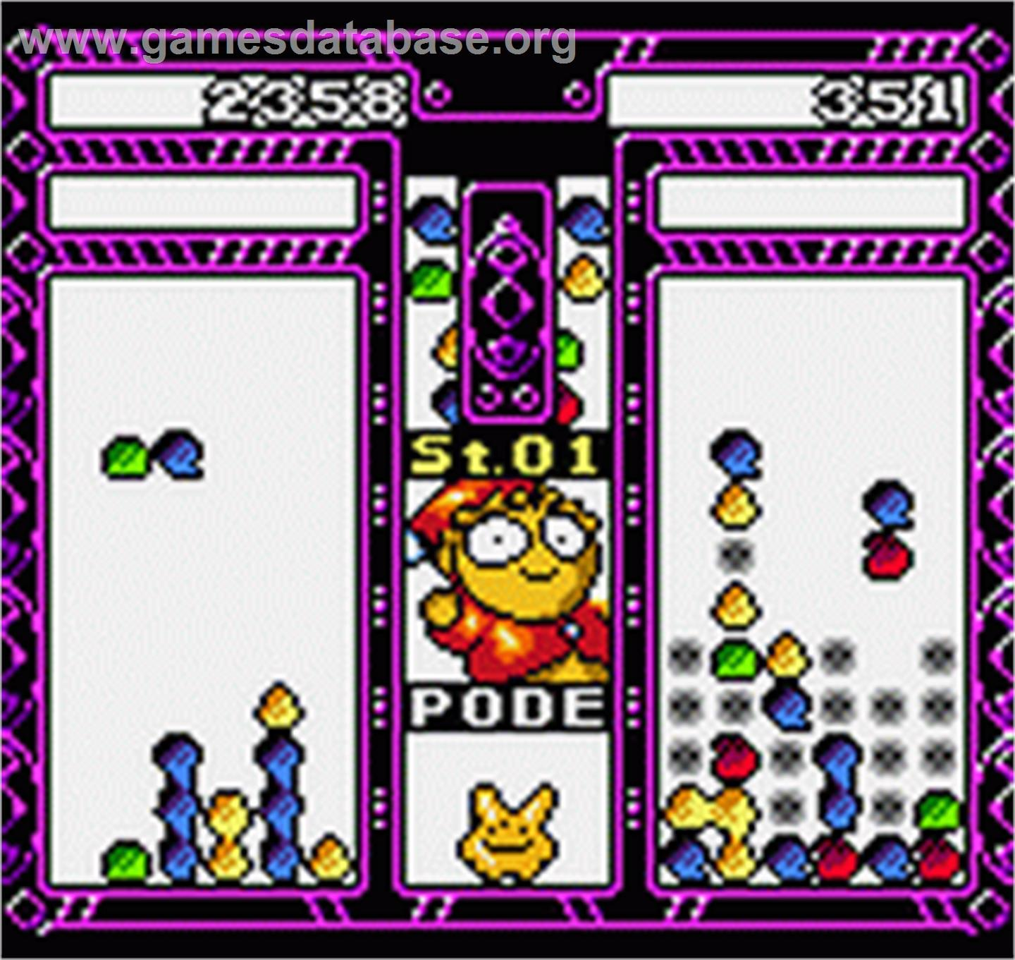 Puyo Puyo 2 - SNK Neo-Geo Pocket Color - Artwork - In Game