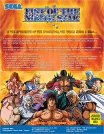 Advert for Fist Of The North Star on the Sammy Atomiswave.