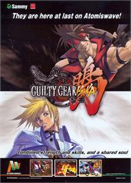 Advert for Guilty Gear Isuka on the Sammy Atomiswave.