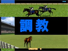 In game image of Net Select Keiba Victory Furlong on the Sammy Atomiswave.